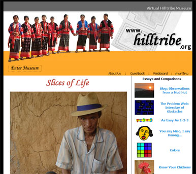 Virtual Hilltribe Museum