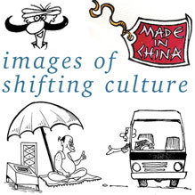 Images of Shifting Culture