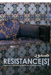 Cover Resistance(s)